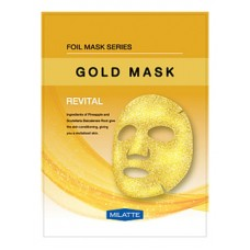 Витаминная тканевая маска для лица Gold Mask Revital 23г