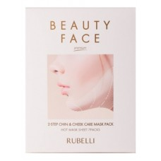 Маска для подтяжки контура лица Beauty Face Extra Sheet