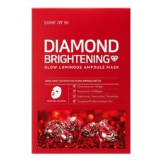 Ампульная тканевая маска для лица Diamond Brightening Calming Glow Luminous Ampoule Mask 25мл