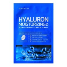 Ампульная тканевая маска для лица Hyaluron Moisturizing Glow Luminous Ampoule Mask 25мл